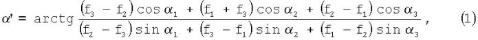 Способ определения параметров движения источника радиоизлучения