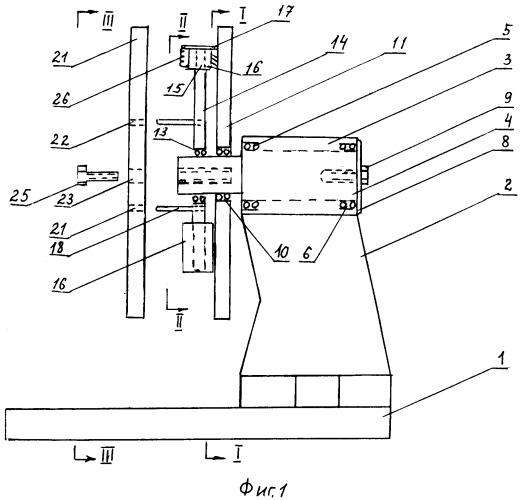 Консольное устройство зажима рулона из металлической полосы