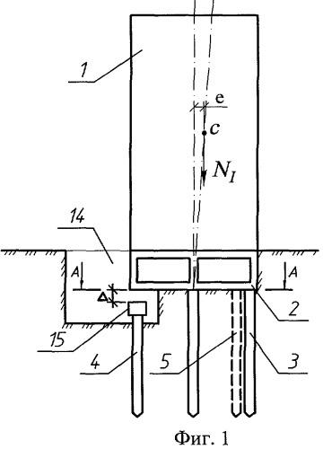 Способ выправления крена здания, возведенного на свайном фундаменте