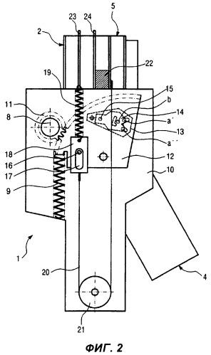 Водопотребляющий бытовой прибор и клапан для такого прибора