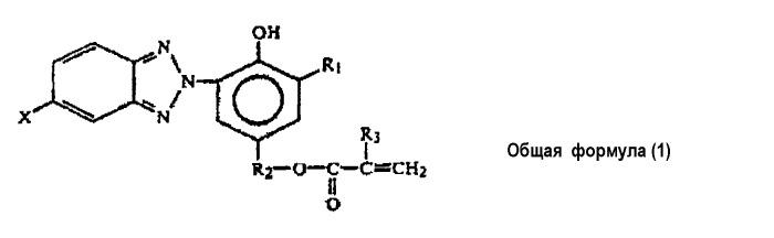 Композиция на основе метакриловой смолы, пленка из метакриловой смолы и формованное изделие на основе винилхлорида с покрытием из пленки