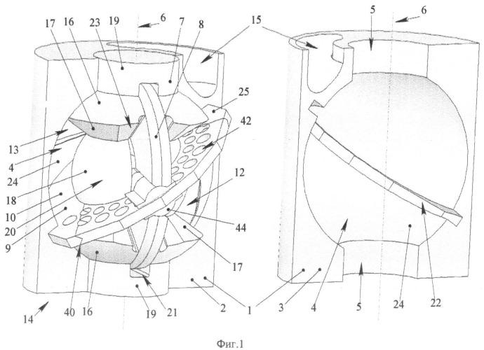 Сферическая объемная роторная машина и способ работы сферической объемной роторной машины