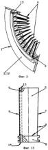 Способ изготовления лопатки направляющего аппарата осевого компрессора газовой турбины и направляющего аппарата