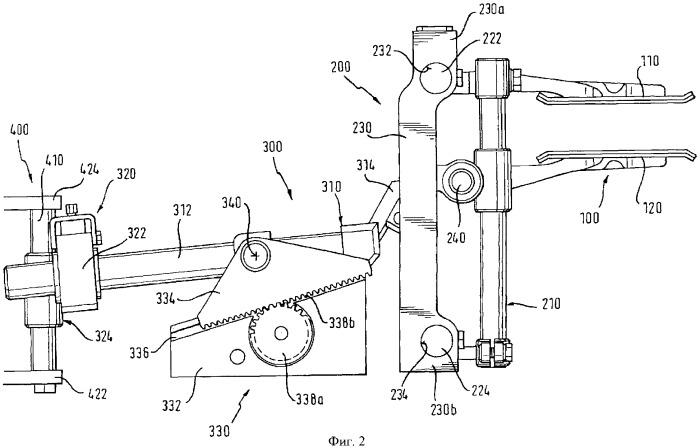 Устройство для образования кончика рукава на упаковочной оболочке