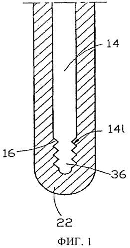 Стопорное устройство для регулировки потока расплавленного металла