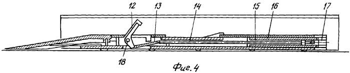 Трейлерная система для инспектирования транспортных средств и система контроля для нее