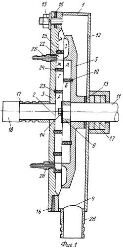 Устройство для механоактивации строительной смеси