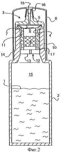 Емкость для хранения капельно дозируемой жидкости, обратимо деформируемая в результате всасывания воздуха