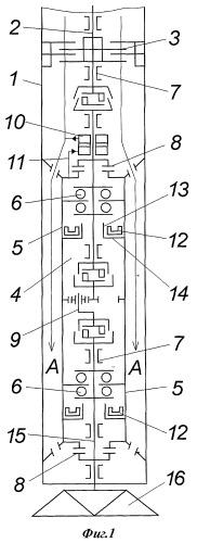 Система маслозащиты забойного двигателя