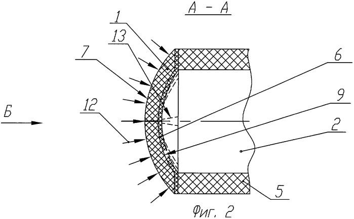 Герметичная крышка пусковой трубы
