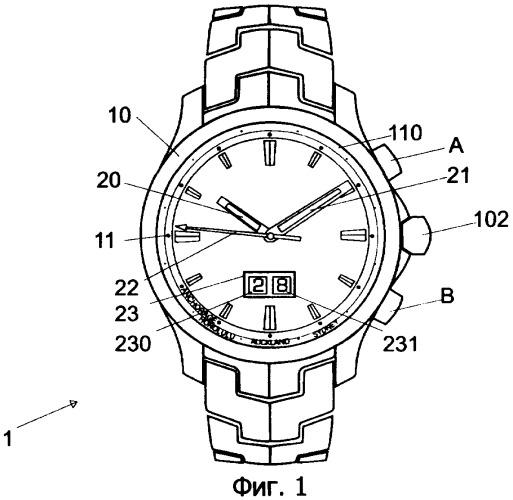 Хронометр с отображением показаний в окне