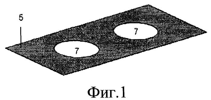 Способ изготовления штампованных отверстий иллюминаторов на плоских участках предварительно пропитанных деталей из композита
