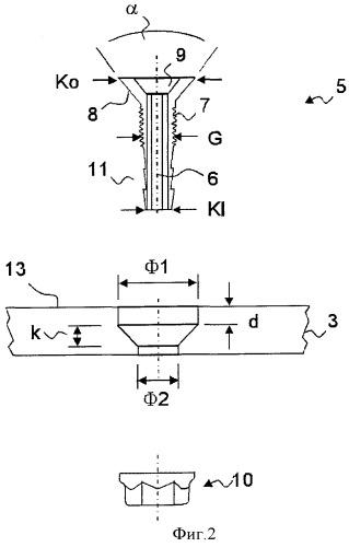 Элемент конструкции самолета, снабженный полостью и дренажным устройством
