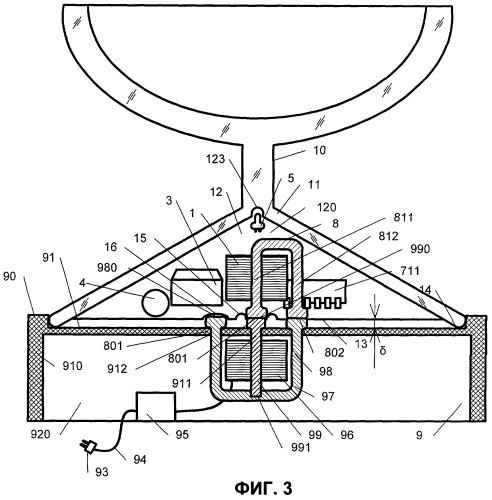 Переносное электрическое устройство, сосуд с декоративной подсветкой и зарядное устройство
