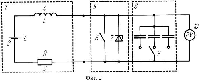 Устройство для измерения индуктивности химических источников тока