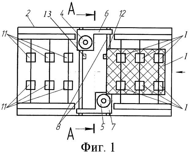 Фрезерный станок для обработки кромок плит из вспененного материала