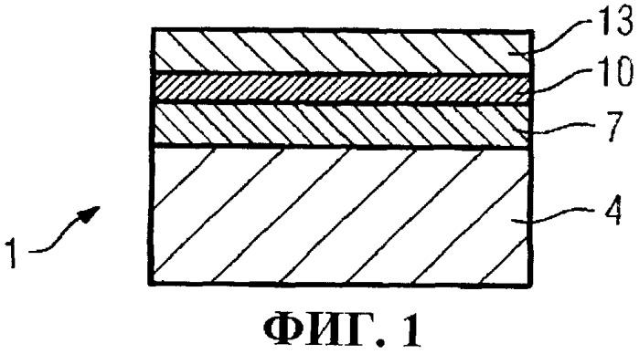 Многослойная система тепловой защиты с фазой пирохлора