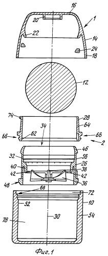 Упаковочная система и приемное устройство для шарика в упаковочной системе текучих сред (варианты)