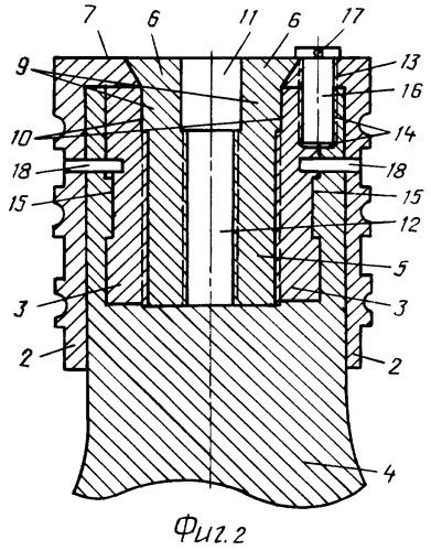 Устройство крепления лопасти воздушного винта изменяемого шага