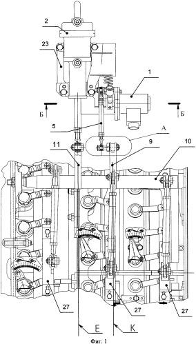 Устройство для регулирования положения поворотных направляющих лопаток компрессора или турбины газотурбинного двигателя