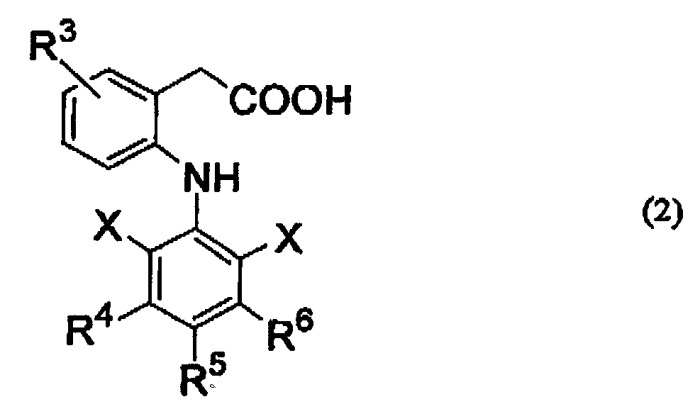 Производное гиалуроновой кислоты и содержащее его лекарственное средство