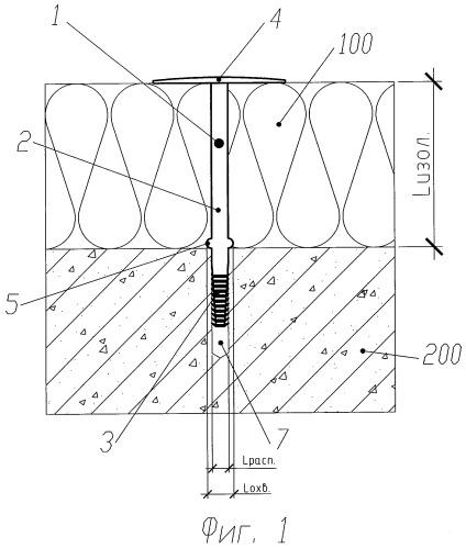 Дюбель для крепления теплоизоляционного материала