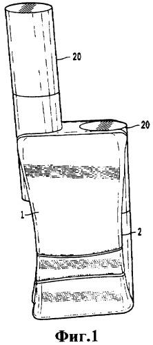 Корпус и система контроля движения для косметических контейнеров