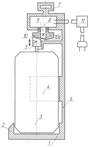 Устройство для рассеивания аэрозоля баллончика в закрытом помещении