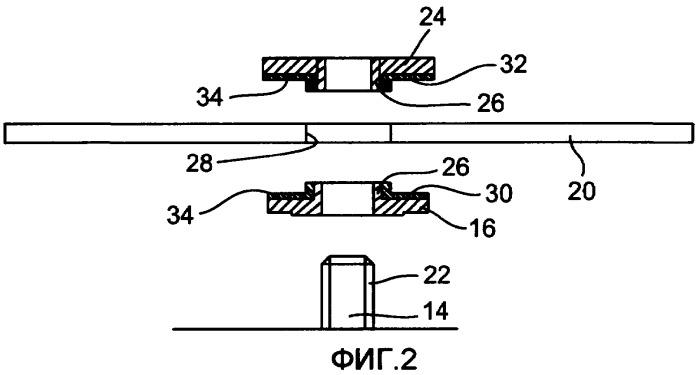 Устройство для резания и шлифования, зажимное приспособление и вращающийся инструмент с демпфированием вибрации