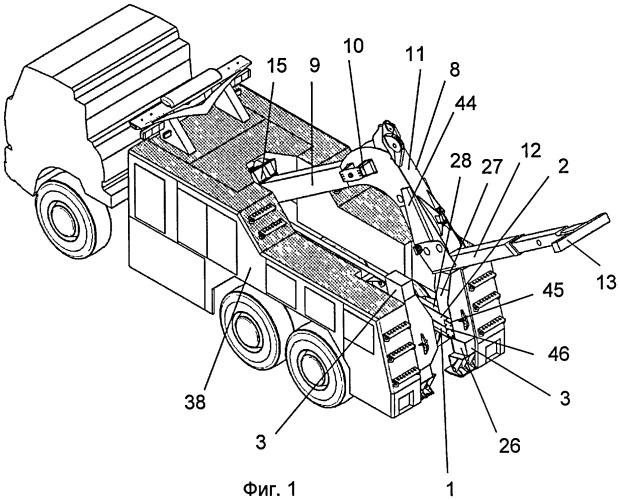 Опорно-силовая конструкция автоэвакуатора с частичной погрузкой