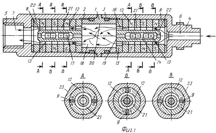 Фильтр магнитной очистки и обработки автомобильного топлива экомаг-10г