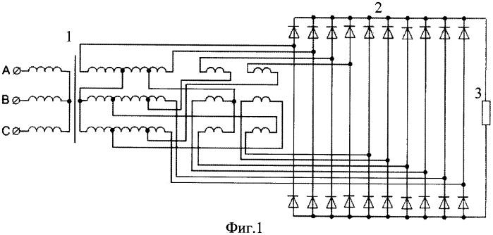Преобразователь переменного тока в постоянный с 16-кратной частотой пульсации