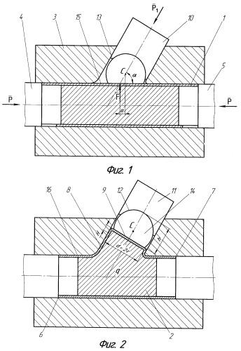 Способ формообразования полых деталей с косоугольными отводами