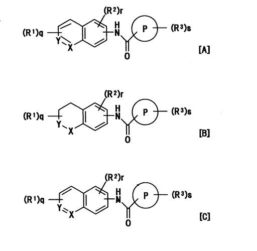 Конденсированное производное бензамида и ингибитор активности подтипа 1 рецептора ваниллоида (vr1)