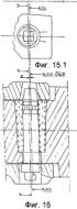Способ и устройство для соединения изнашиваемой детали и ее опоры, используемых на погрузочном оборудовании дорожно-строительных машин