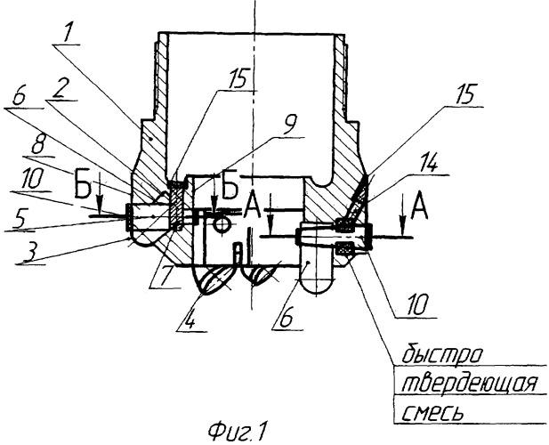 Способ изготовления бурового породоразрушающего инструмента