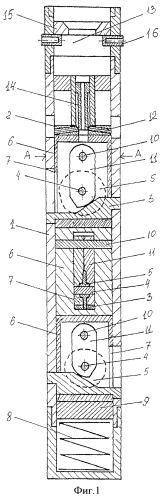 Гидромеханический щелевой перфоратор