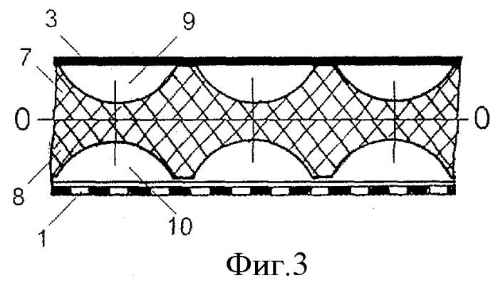 Трубчатый прямоугольный глушитель шума кочетова
