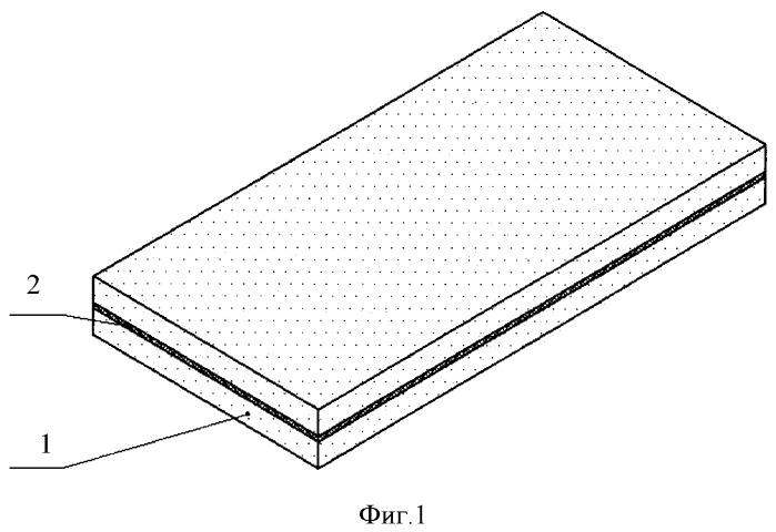 Способ получения слоистых плит из пеноалюминия