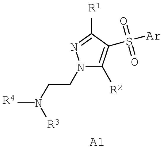Замещенные 2-алкилсульфанил-3-сульфонил-пиразоло[1,5-а]-пиримидины, антагонисты серотониновых 5-ht6 рецепторов, способы их получения и применения