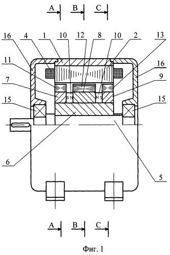 Однофазный бесконтактный магнитоэлектрический генератор