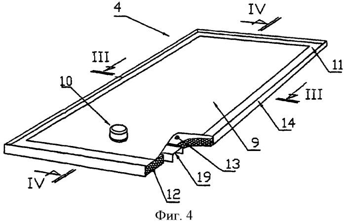 Модульный вибрационный пол