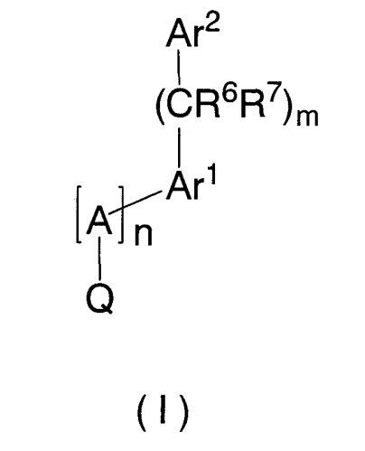 Новое циклогексановое производное, его пролекарство и его соль и содержащее их терапевтическое средство от диабета