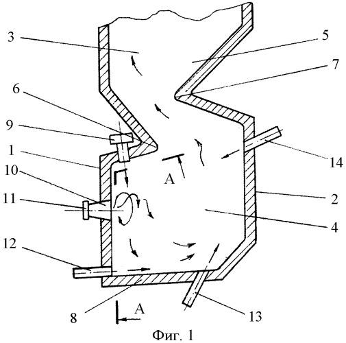 Топка для сжигания топлива с малым удельным весом