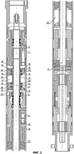 Устройство для гидравлической защиты погружного маслозаполненного электродвигателя