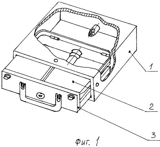 Сейф с транспортабельным выдвижным ящиком