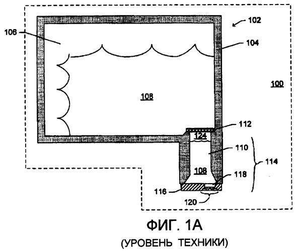Чернильно-струйное перо и устройство для использования в чернильно-струйных перьях (пишущих узлах)