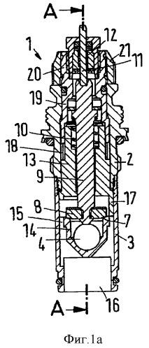 Вставной клапан для радиатора