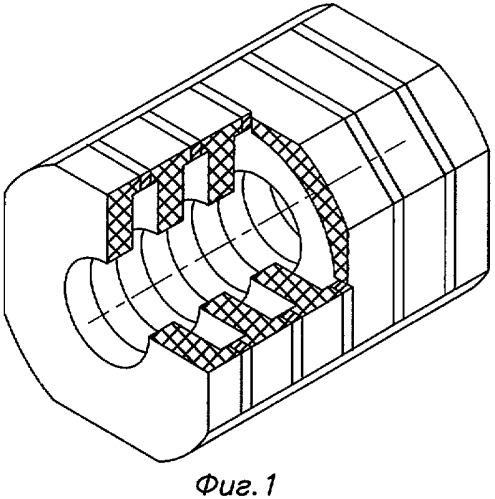 Дугогасительная система