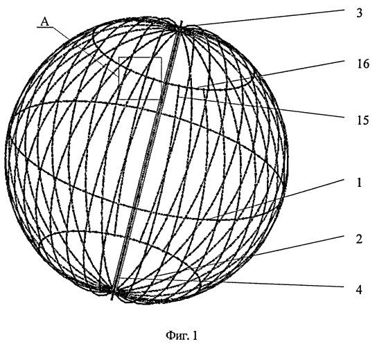 Раскрывающийся сферический отражатель излучения